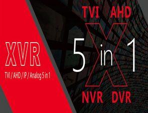 معرفی تکنولوژی جدید XVR