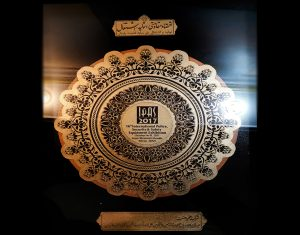 حمیدرضا صدیقی - Hamidreza Sedighi - حمید رضا صدیقی - صدیقی - حمید - رضا - Hamidreza - Sedighi