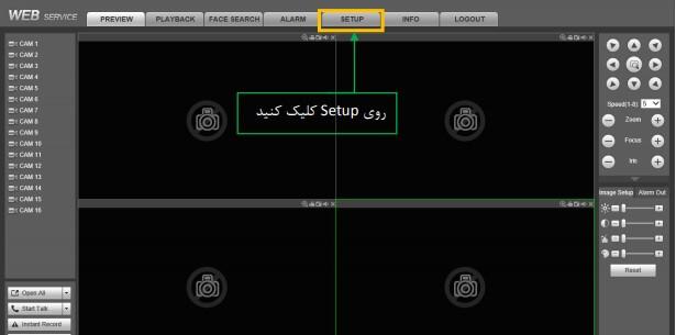 تنظیم-صدا-دستگاه-ضبطکننده-2